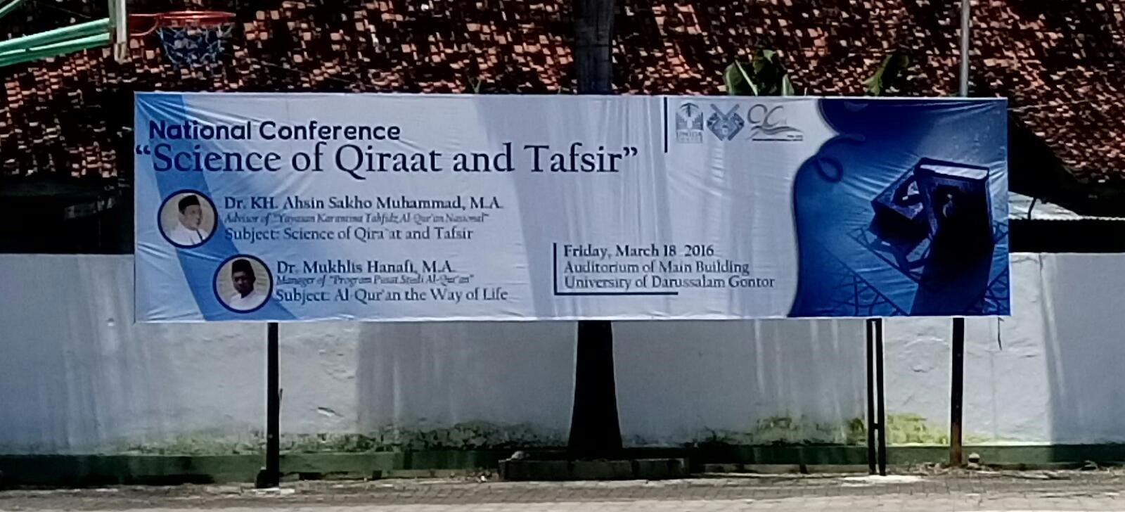 National Conference Science Of Qiraat and Tafseer